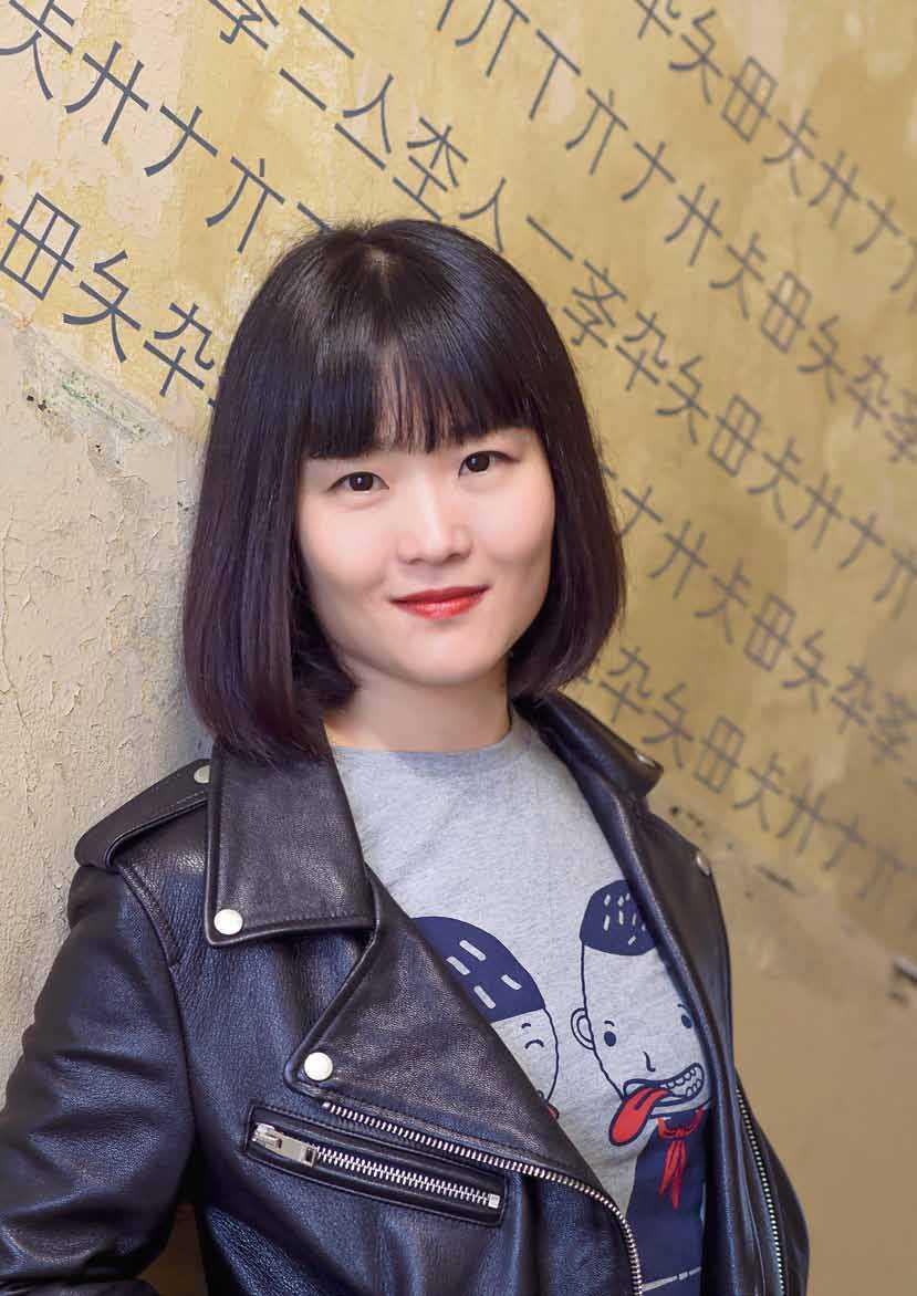 Portrait Jia